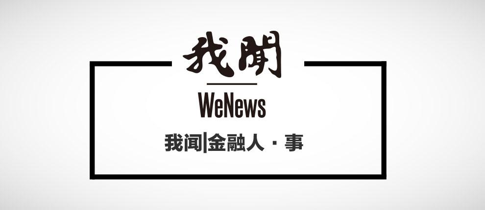 财新商(WEB)城数据接口
